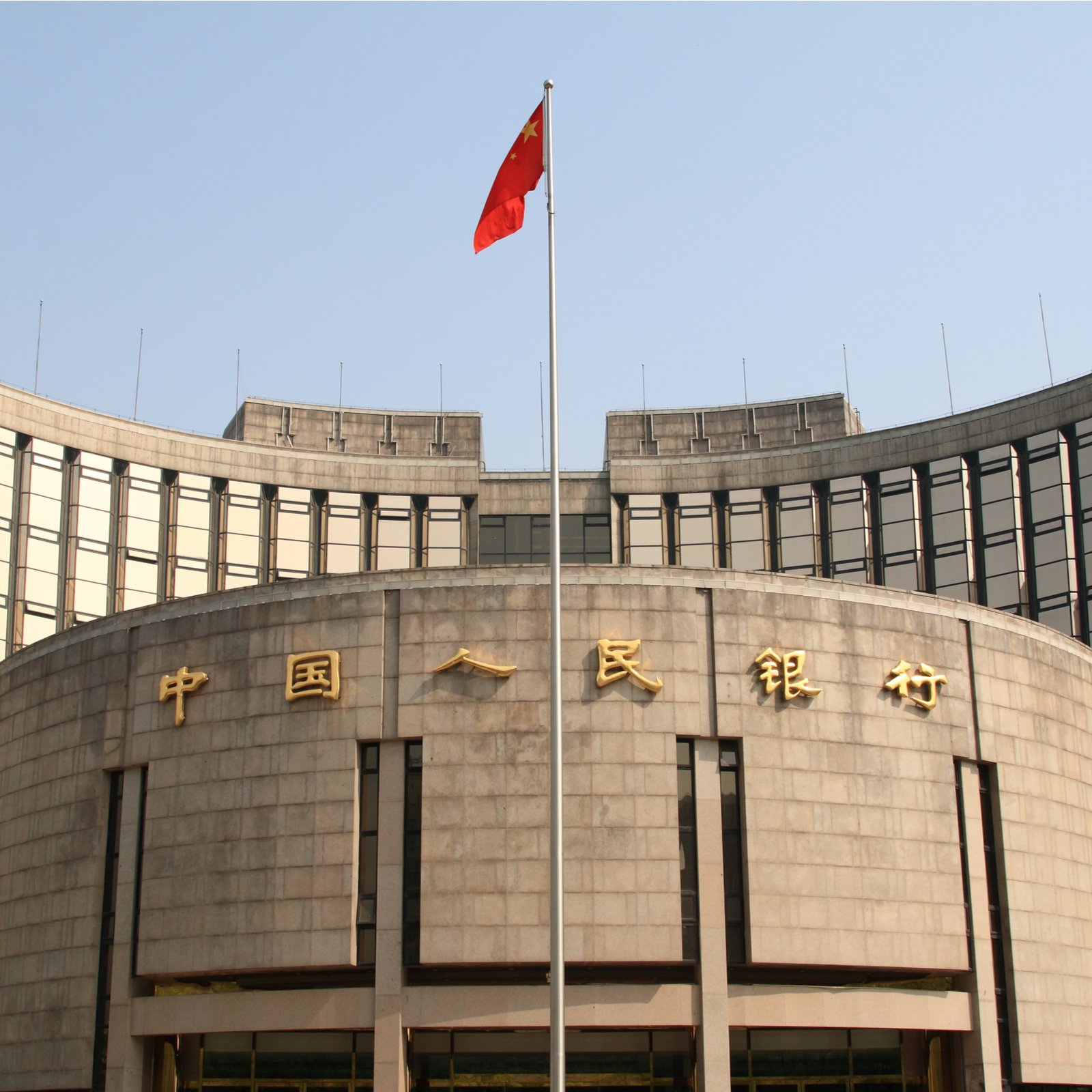 China to Strengthen Cryptocurrency Regulations in 2018