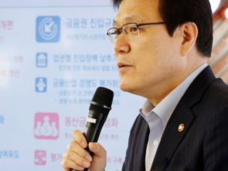 Korean Government Clarifies Position After Supreme Court Crypto Ruling