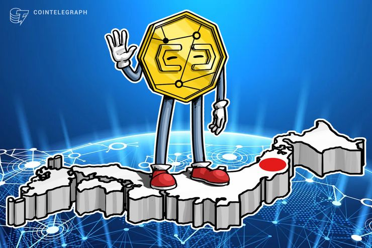 Japan: Self-Regulatory Group of Crypto Exchanges Set to Tighten Rules on Online Digital Asset Storage