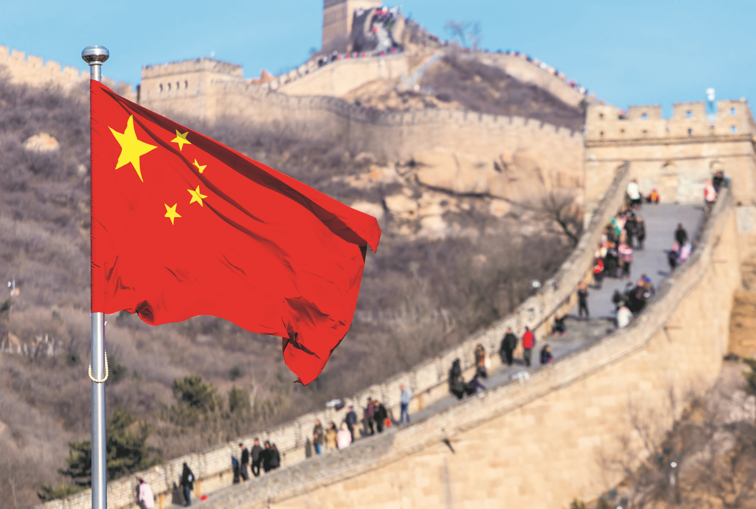 China Publishes New Rankings of 37 Crypto Projects - Bitcoin News