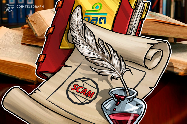 Thai SEC Warns Public About New Crypto Scam Operating Overseas