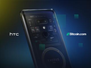 PR: Bitcoin.com Announces Partnership With Telecommunications Manufacturer HTC - Bitcoin News