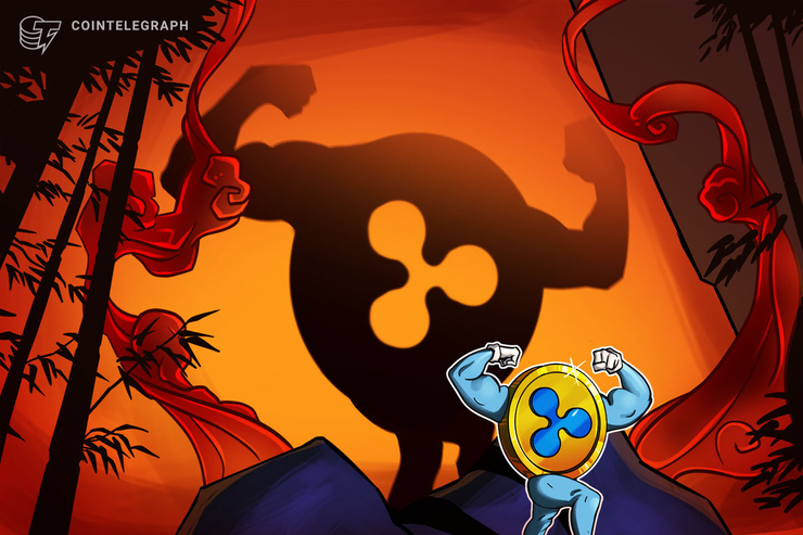 Blockchain Firm Ripple Fused xRapid, xVia and xCurrent into RippleNet